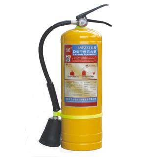 D type dry powder fire extinguishers
