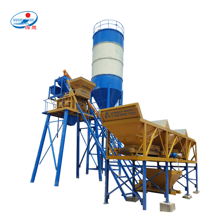 HZS25 Concrete Batching Plant