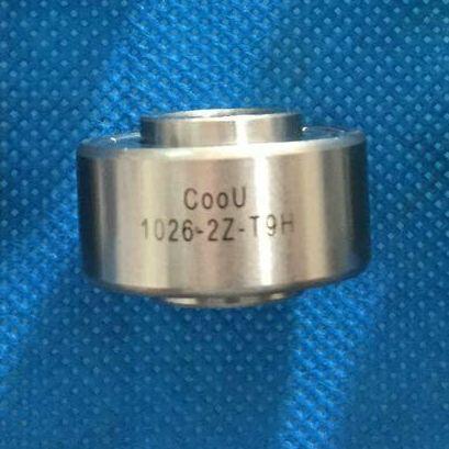 Sell 1026-2Z-T9H Non-standard Bearing Deep Groove Ball Bearings