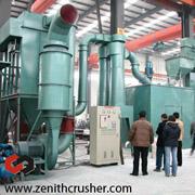 micro-powder mill