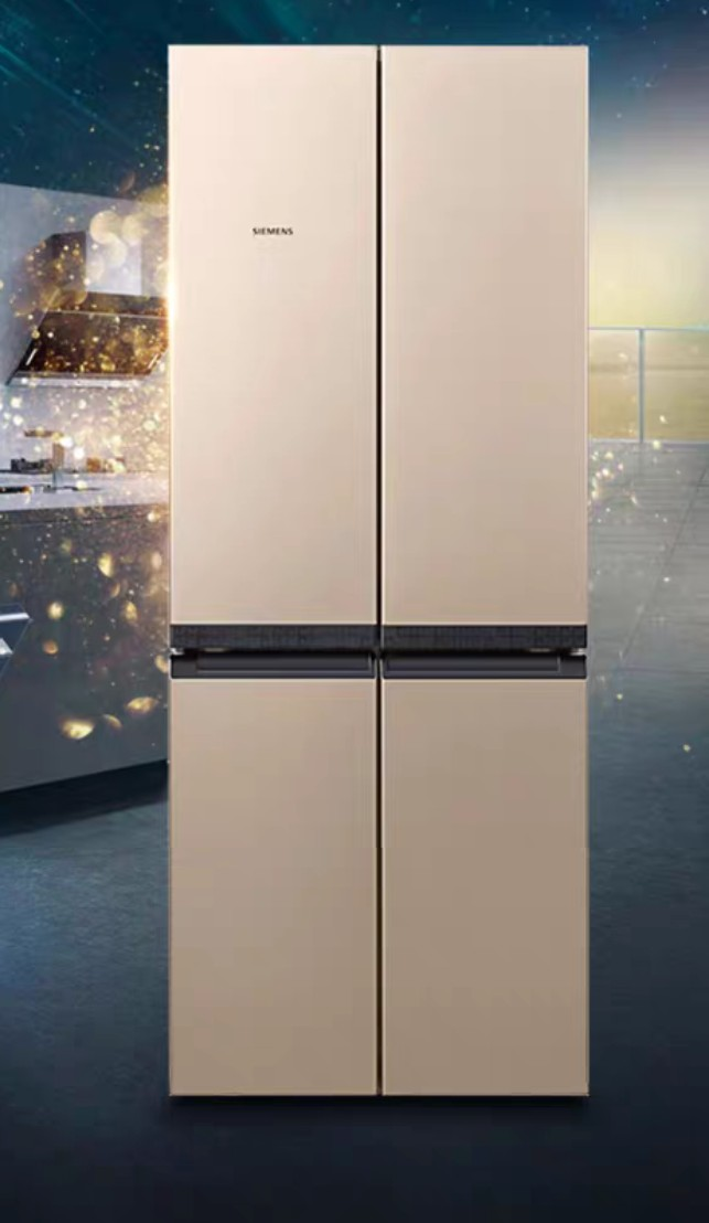 Tengfei refrigerator cross to open the door air-cooled frost-free four big door refrigerator home