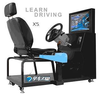 X5 integrated driving simulator