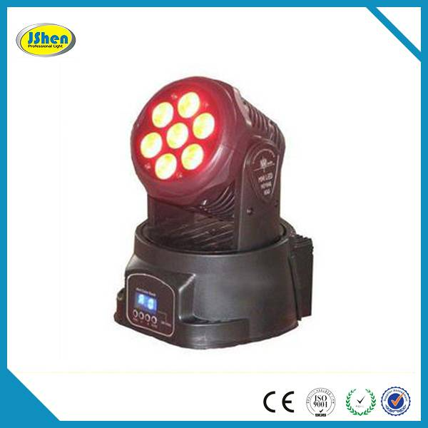 Alibaba express ! hot selling 7*10watt 4in1 rgbw led moving head light