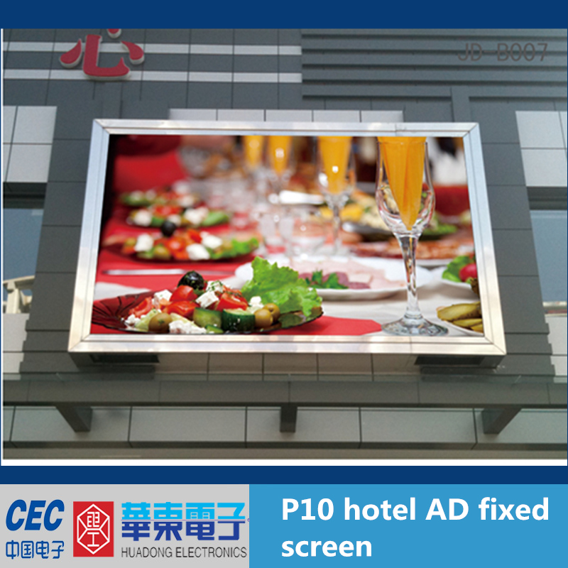Outdoor Advertising Display,P5,P6,P8,P10