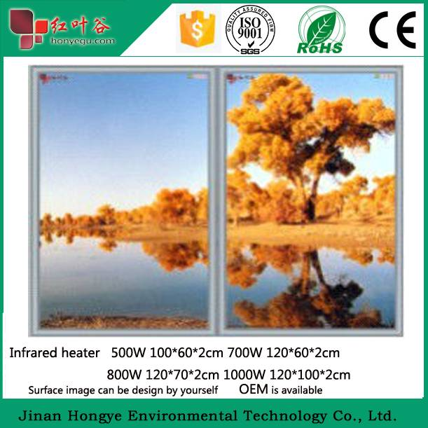High Warming Speed Comfortable Infrared Heater