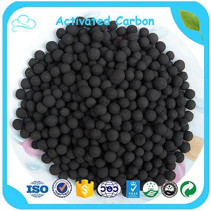 Odor Absorber Gas Oil Removal 1.5mm Spherical Activated Carbon