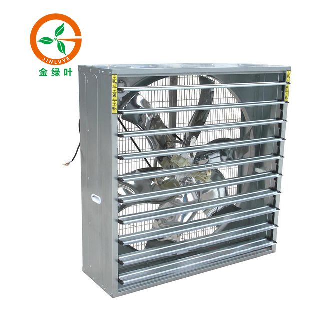 High quality Industry ventilator