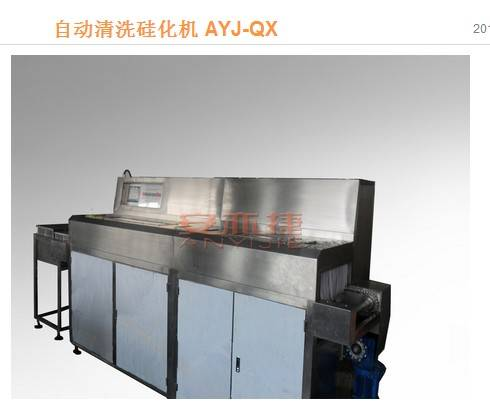Test Tubes Washing Siliconization Machine