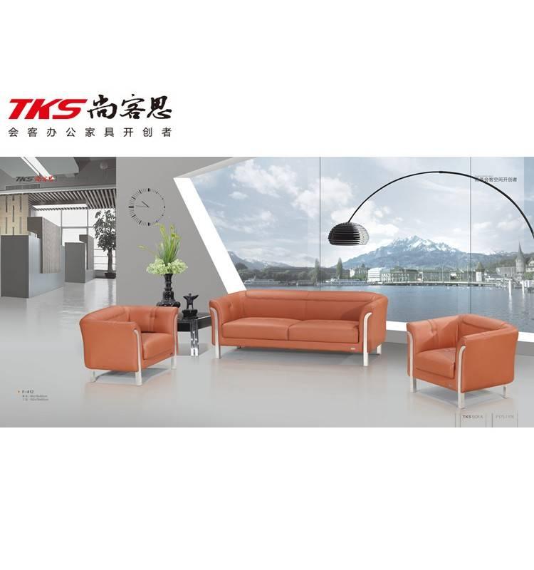 CHINA LEADING BRAND TKS OFFICE SOFA,LEATHER SOFA,SOFA SET