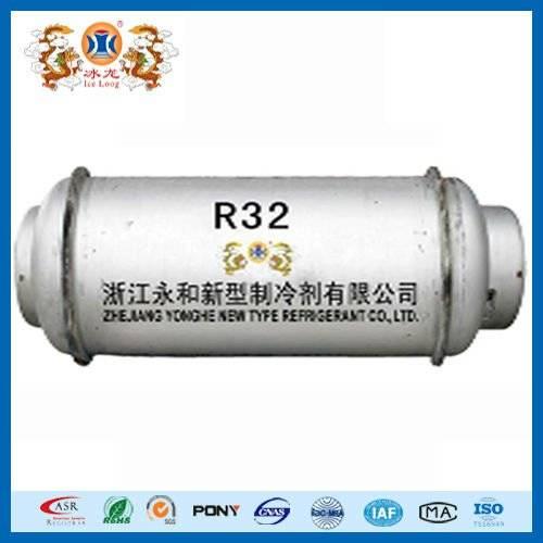 refrigerant gas r32 Difluoromethane