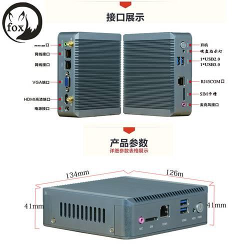 Nano PC(NFN Series) > Embeded Fanless PC (Nano PC)