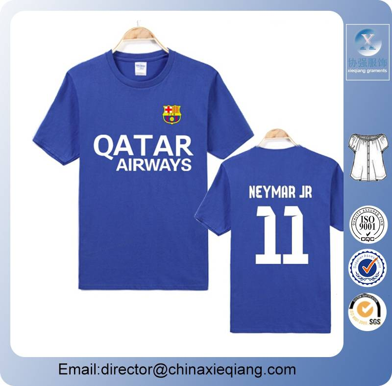 New arrivals sports wear soccer uniform