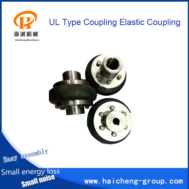 UL Type Coupling Elastic Coupling