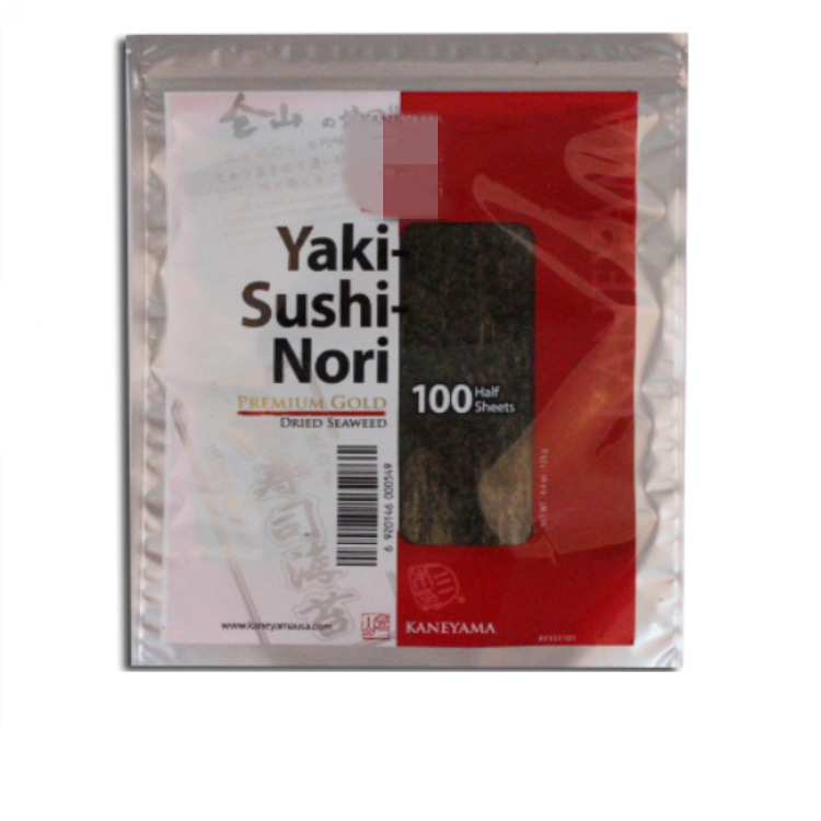 roasted seaweed nori with competitive price
