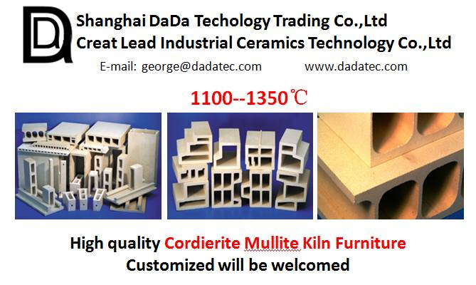 High quality refractory Cordierite Mullite Fittings kiln furnitures from China