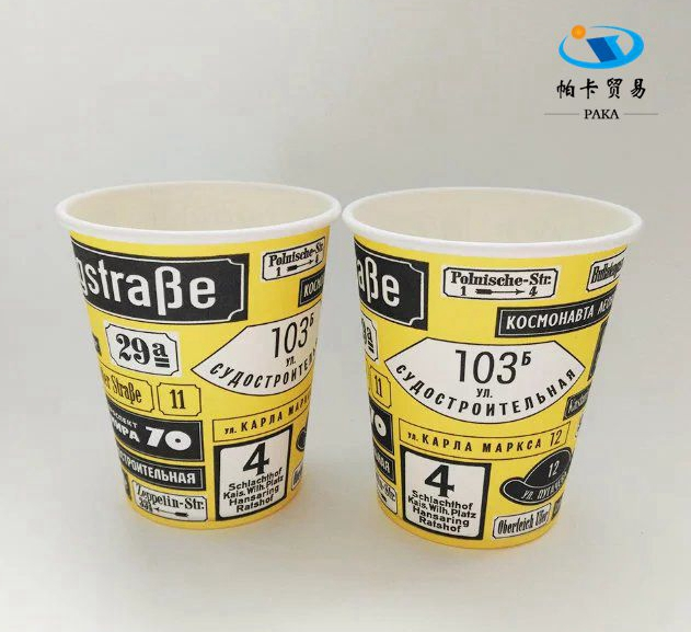 High Quality Paper Cup Customized Disposable Paper Cup for Hot Drink