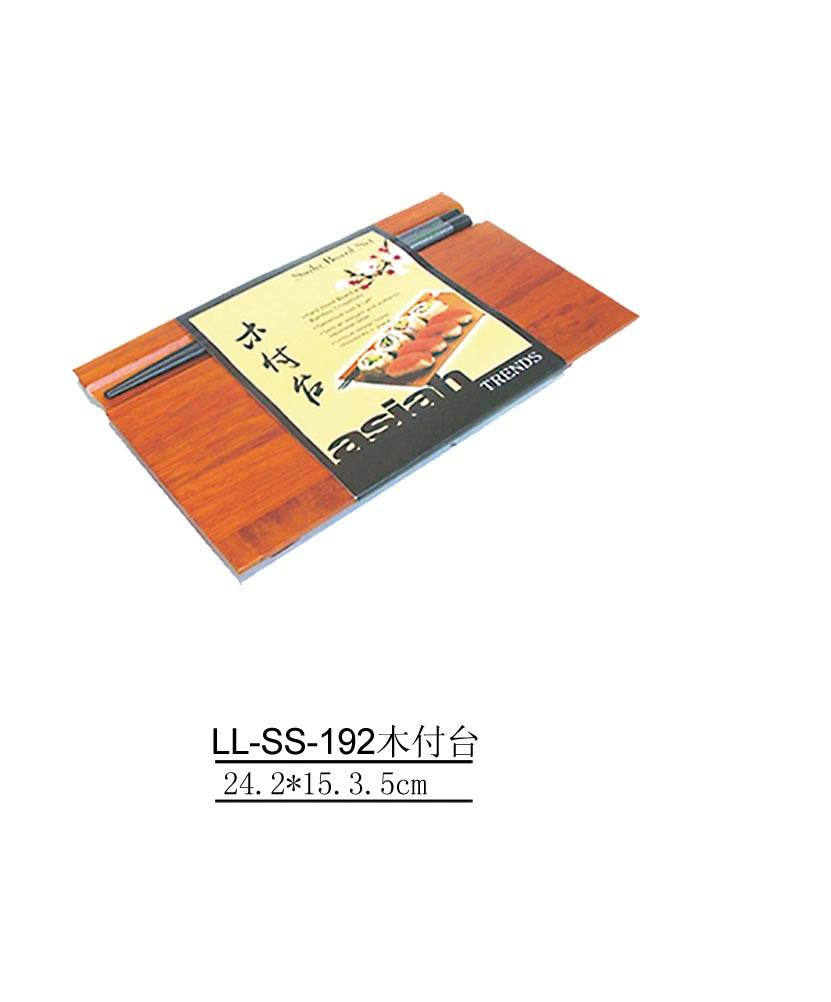 Sushi wooden table - LL-SS-192