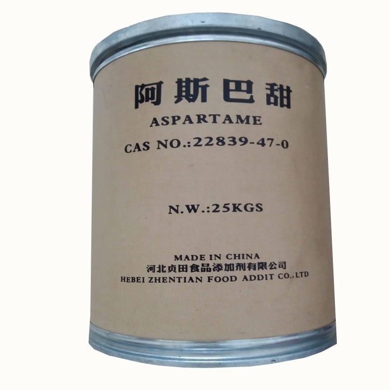 sweeteners food grade additives high quality factory price aspartame CAS No 22839-47-0