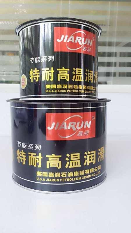 Jiarun Super High temperature grease HP-R Black Cans