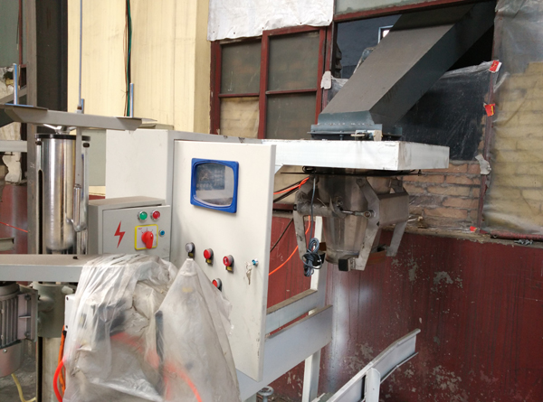 Fertilizers Packaging Machines