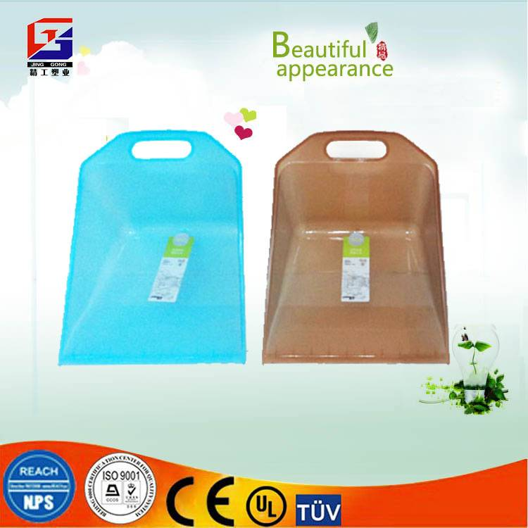 The Home Store Plastic Dust Pans