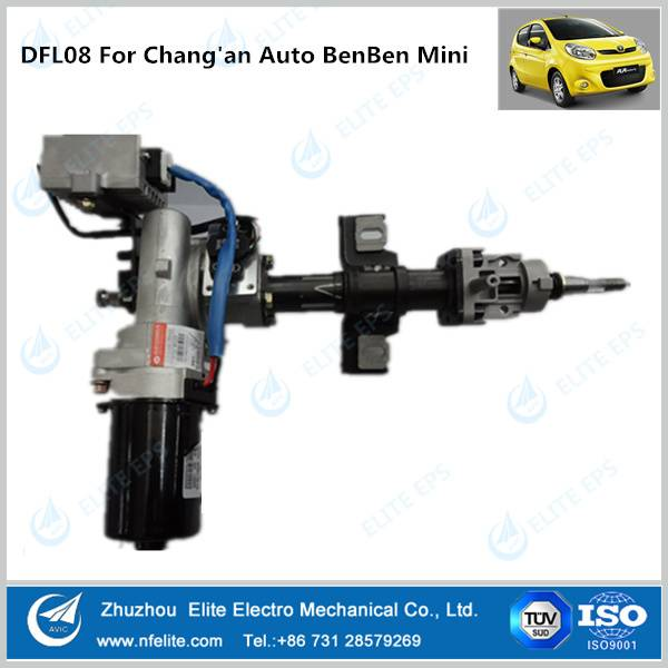 electric power steering (EPS) DFL08 for A00, A0 Models
