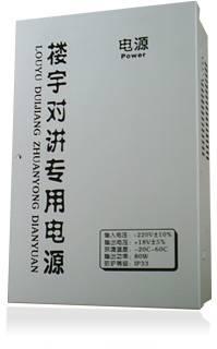 Video Power Box
