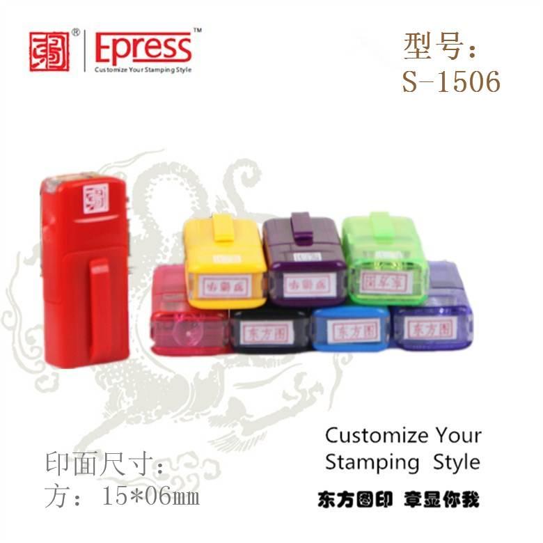 Pocket self inking stamp/Custom name signature stamps