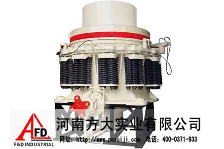SMG series cone crusher manufacturers selling broken price | | hydraulic cone HCS cone break perform