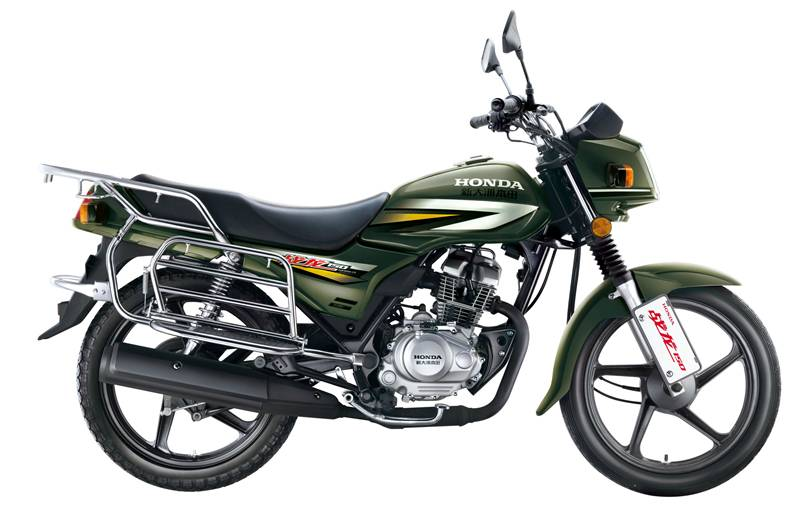 HONDA Motorcycle Fight Dragon 150cc