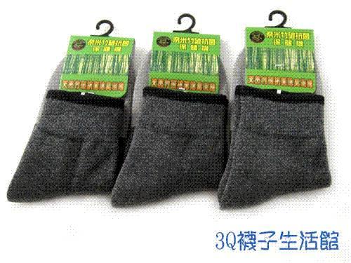 Taiwan bamboo charcoal hosiery - deodorant hosiery