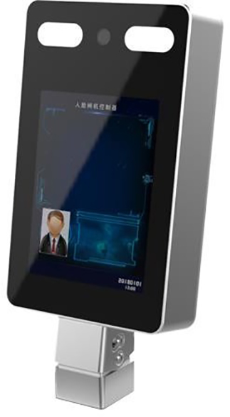 Face recognition intelligent access control
