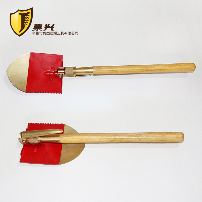 210155mm aluminium folding round point shovel, explosion proof, camping tool, snow shovel, safety t