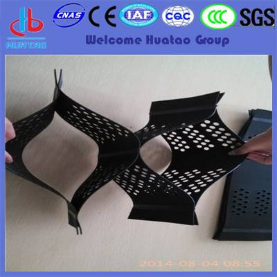 textured surface HDPE geocell
