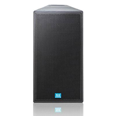 LY-D15 Fullrange Matrix Loudspeaker