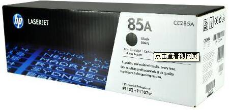 HP 85A Black Original LaserJet Toner Cartridge(HP CE285A) for HP P1100 M1130 M1132 M1210