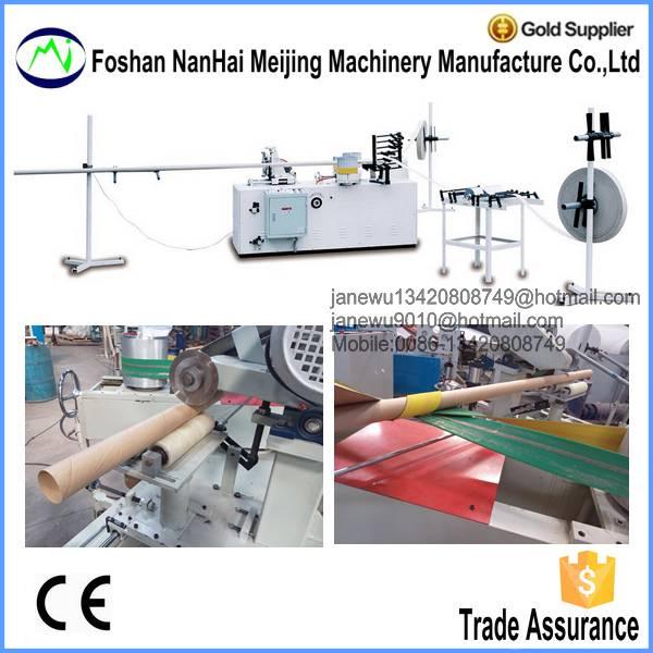Full Automatic Core Making Machine