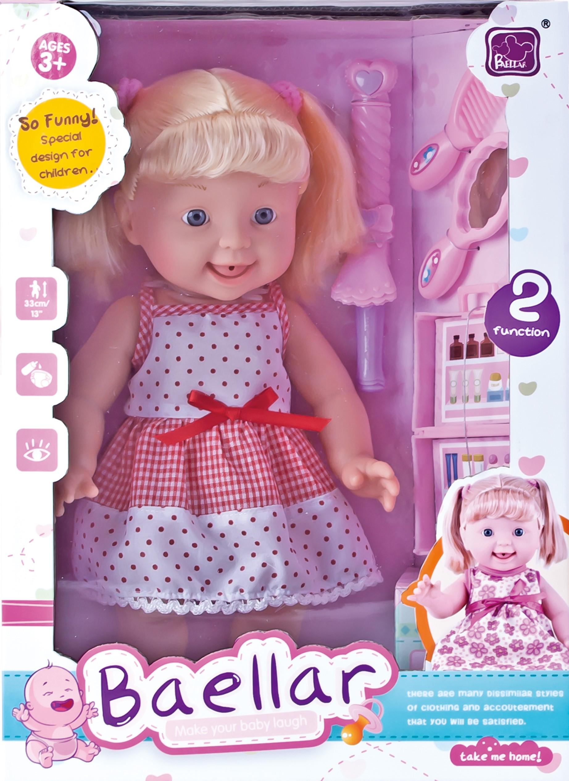 Lovely Baby Doll in Plush&Stuffed Toys for Girl reborn doll