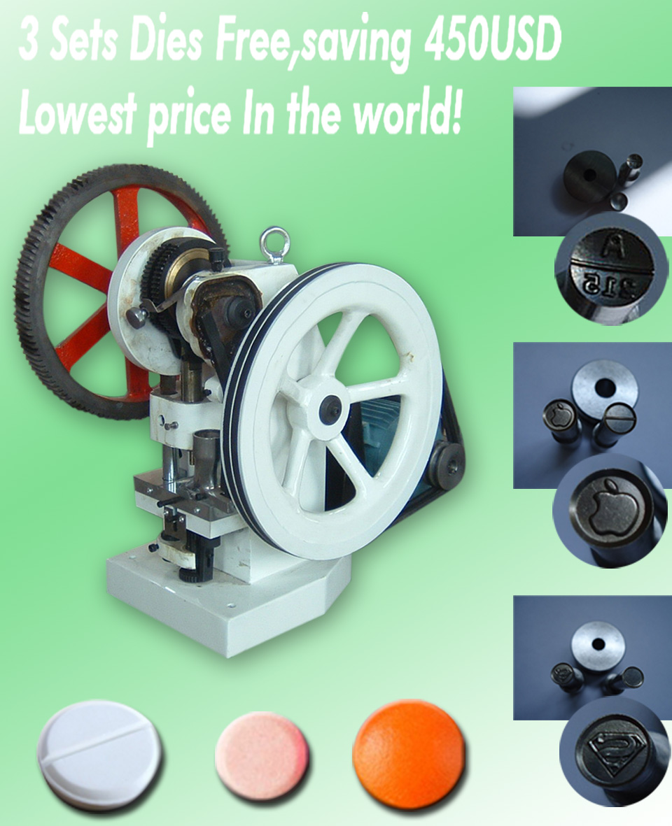 TDP-5 pill press machine,auto single punch tablet press machine,3 set punch die mould