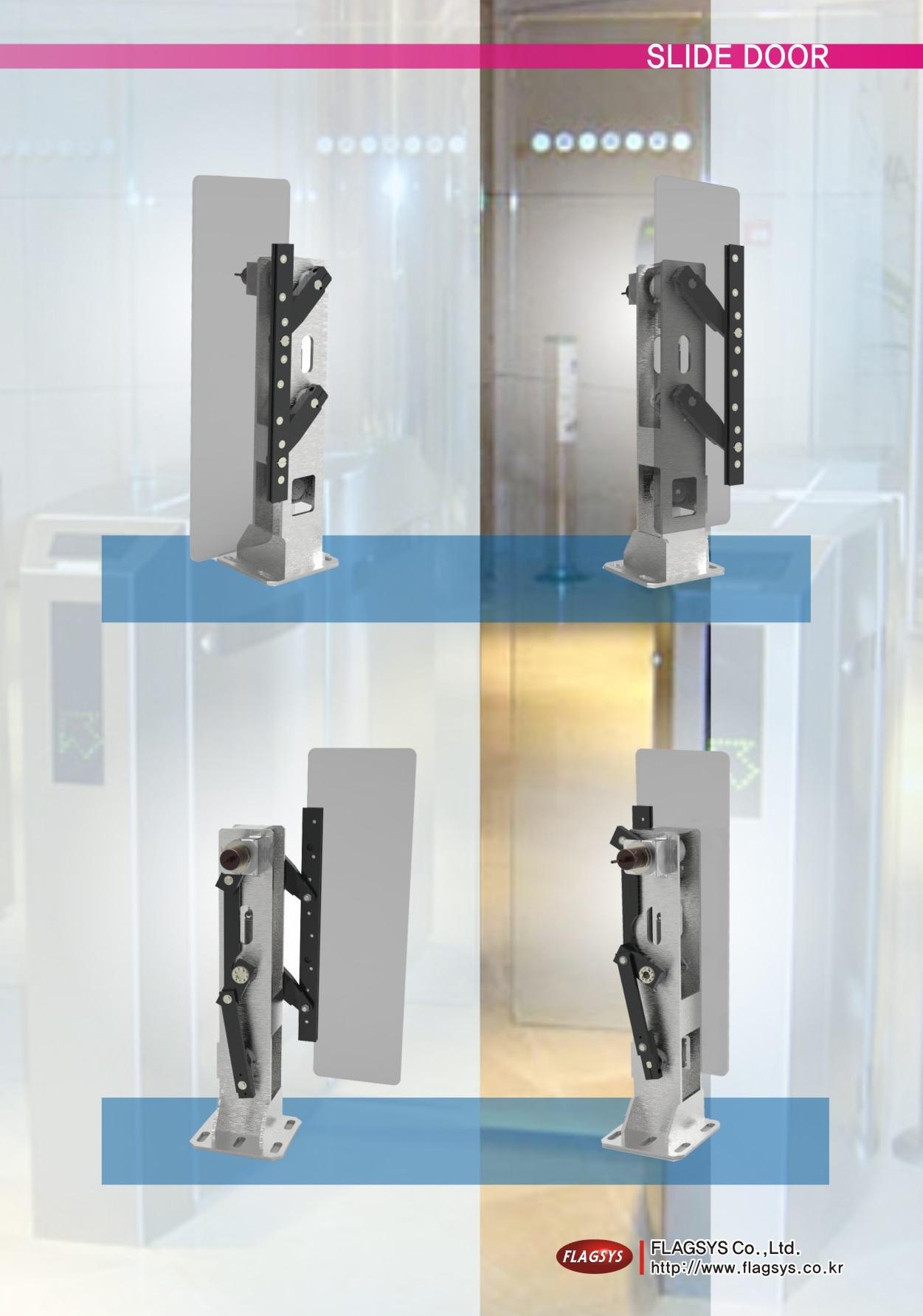 Slide Door Module