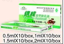 2014 Mite-deterrent Bee Medicine for beekeeping