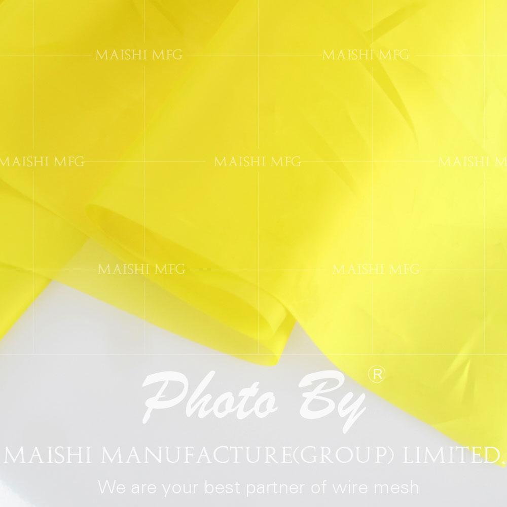 Textile & Fabric Printing