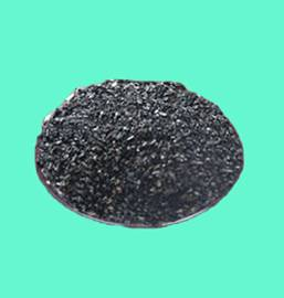 Nut Shell based actived carbon
