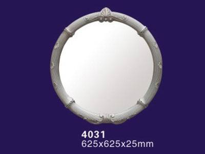 Auuan PU Home Round Mirror frame and Mirror Decoration 4031
