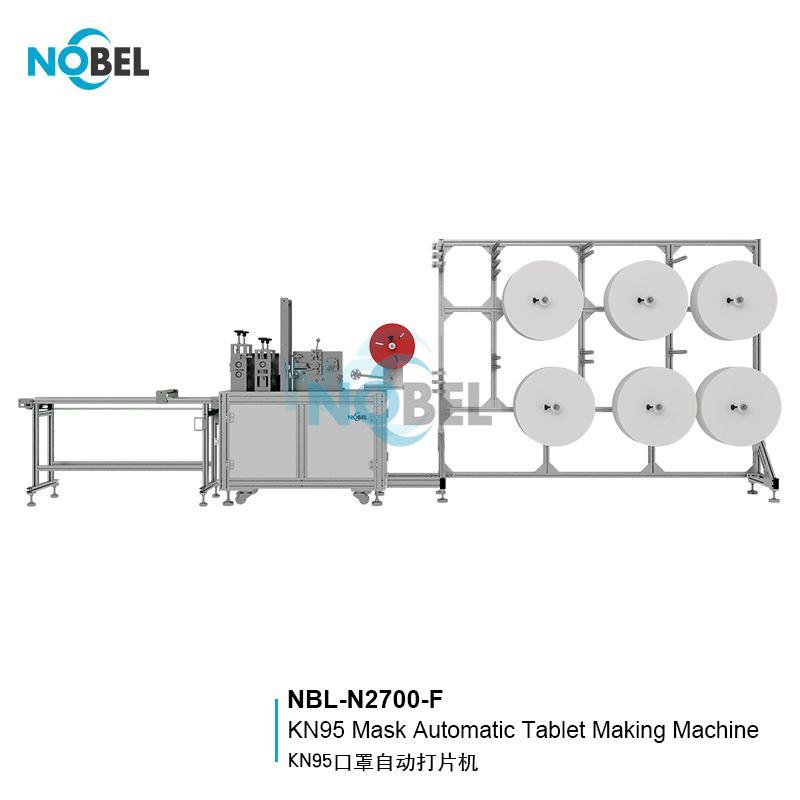 NBL-N2700-F N95 Mask Automatic Tablet Making Machine