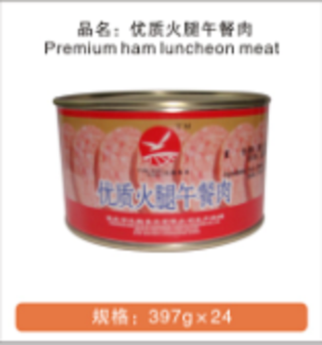 premium ham lucheon meat