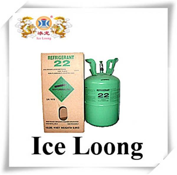 refrigerant gas r22 Chlorodifluoromethane