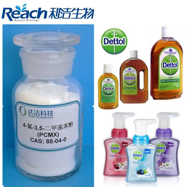 Chloroxylenol(PCMX)