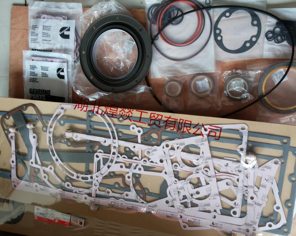 Cummins Engine Under Repair Package