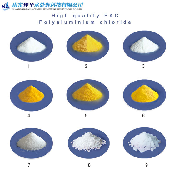 Factory supply high purity ployaluminium PAC with best price